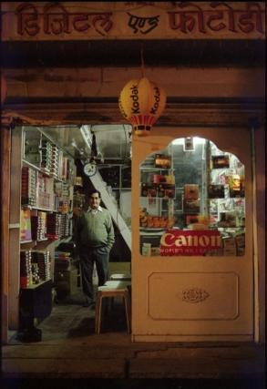 3 Photography shop Bundi low res