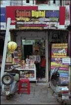 4 Sonica Digital Studio Udaipur low res