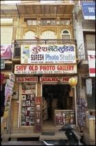 6 Suresh Photo Studio Jaisalmer low res