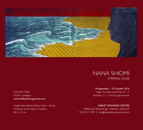 ECard Rabley Exhibition Sept 14 Nana Shiomi